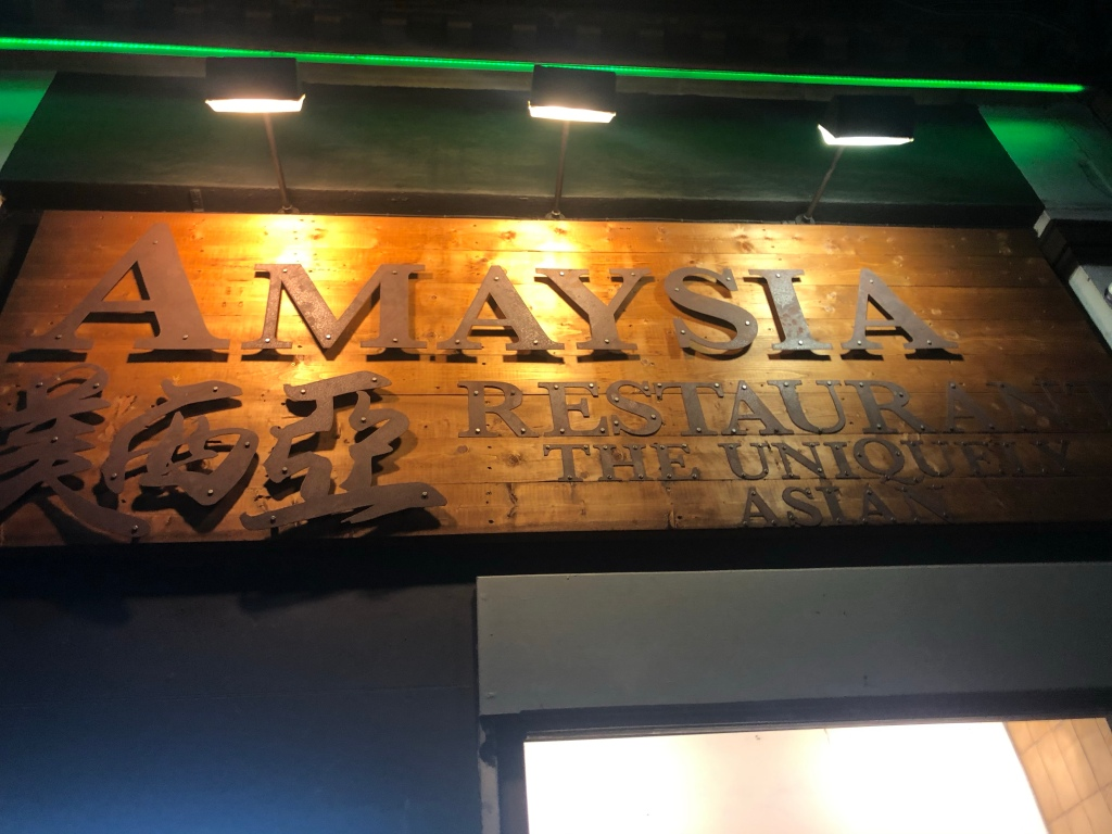 Amaysia, Stowell Street, Chinese  restaurants in Newcastle