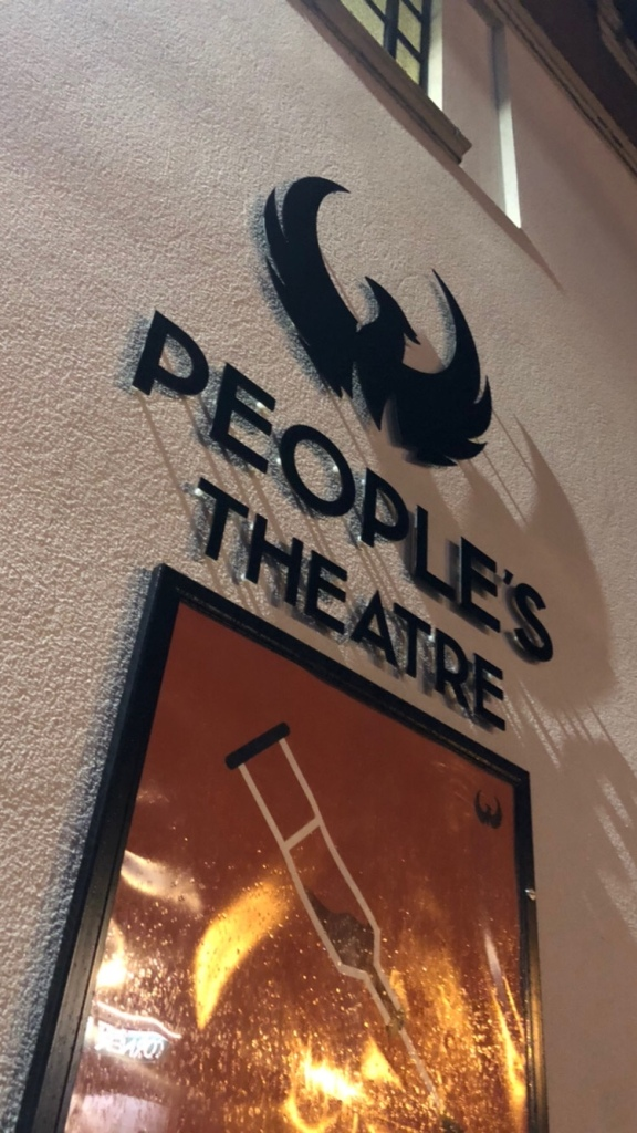 People's Theatre, Newcastle theatre,  People's Theatre Newcastle, Bedroom Farce,  theatre review, Bedroom Farce Review, Newcastle upon Tyne